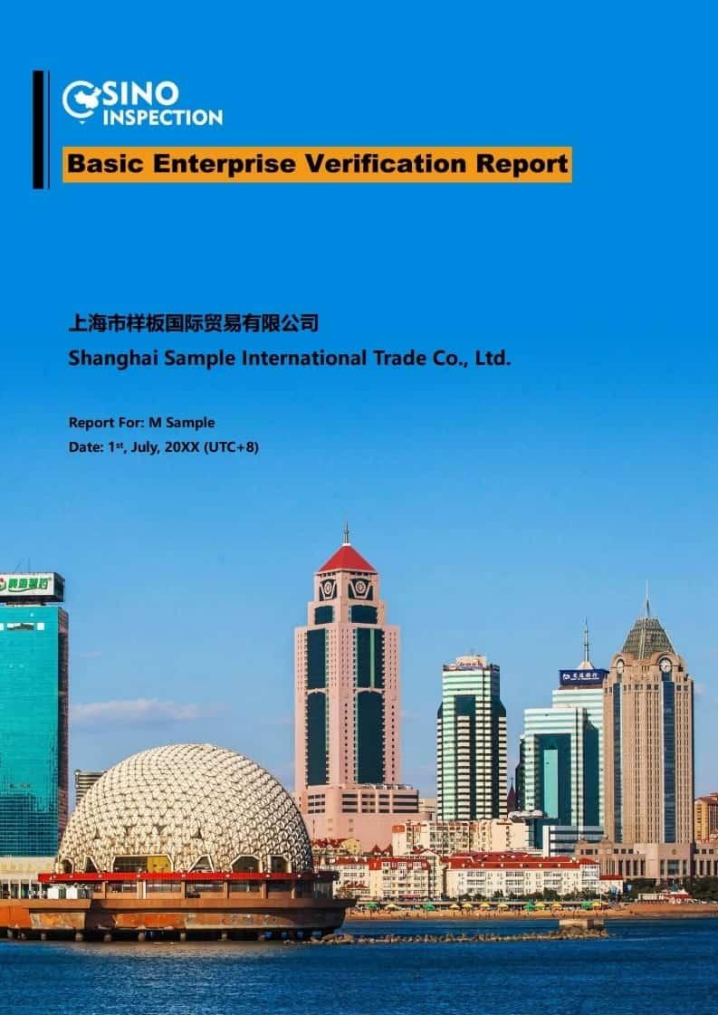 Mainland China Basic Verification Report